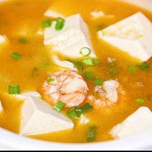 鲜虾豆腐煲丨营养美味好吃下饭