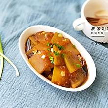 红烧冬瓜(夏天最减肥的时令美食)