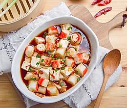 虾米辣椒蒸豆腐的做法