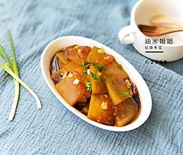 红烧冬瓜(夏天最减肥的时令美食)的做法