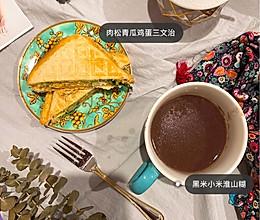 胃炎患者的早餐的做法