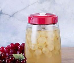 储藏阳光:葡萄罐头|居元素的做法