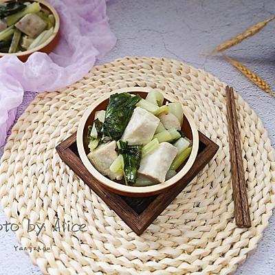 青菜烧芋头