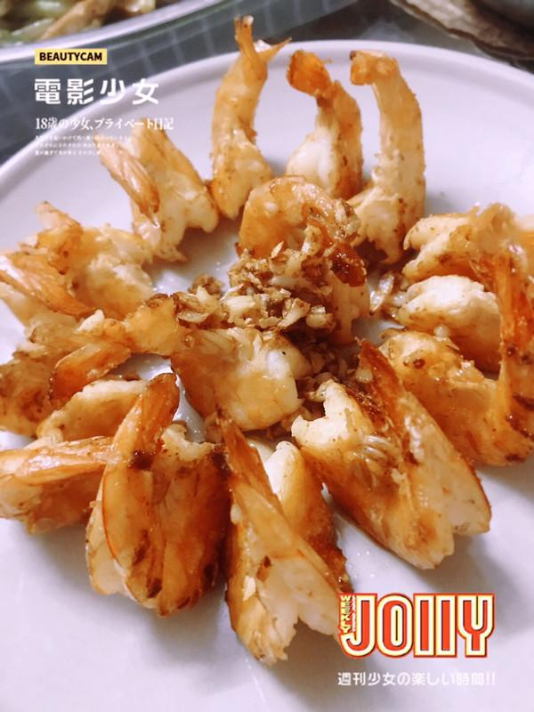快手版:蒜香椒盐虾