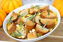 #少盐饮食 轻松生活#咖喱虾仁焗面包布丁的做法