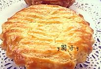 法式可可乳酪月饼的做法
