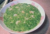 翡翠虾仁羹(荠菜虾仁)的做法
