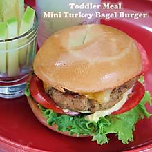 宝宝食谱--火鸡肉贝果小汉堡