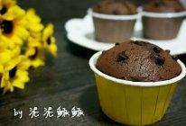 巧克力豆可可纸杯蛋糕(一次成功!)的做法