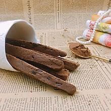 巧克力脆棒