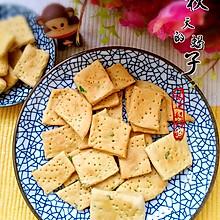 葱香苏打饼干#自己做更健康#