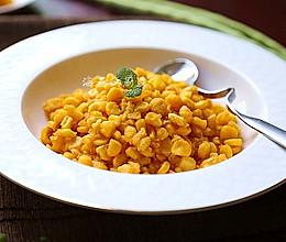 粒粒香酥的黄金玉米粒的做法