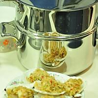 拉歌蒂尼菜谱:蒜蓉粉丝蒸扇贝的做法图解6