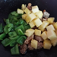 菠萝咕咾肉#单挑夏天#的做法图解9