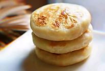 #餐桌上的春日限定# 杂蔬牛肉馅饼的做法