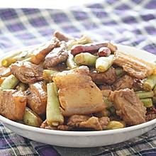 豆角焖五花肉