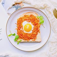 #秋天怎么吃#鸡飞蛋打—胡萝卜窝蛋开放式三明治