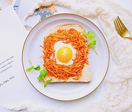 #秋天怎么吃#鸡飞蛋打—胡萝卜煎蛋开放式三明治