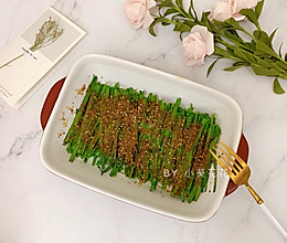 快手烤韭菜#花10分钟,做一道菜!#的做法