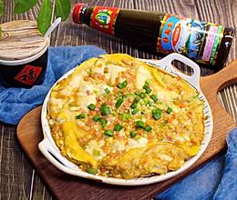 #李锦记旧庄蚝油鲜蚝鲜煮#豆腐抱蛋   健康快手减脂菜的做法