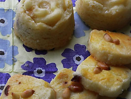 柠檬蔓越莓酥饼的做法
