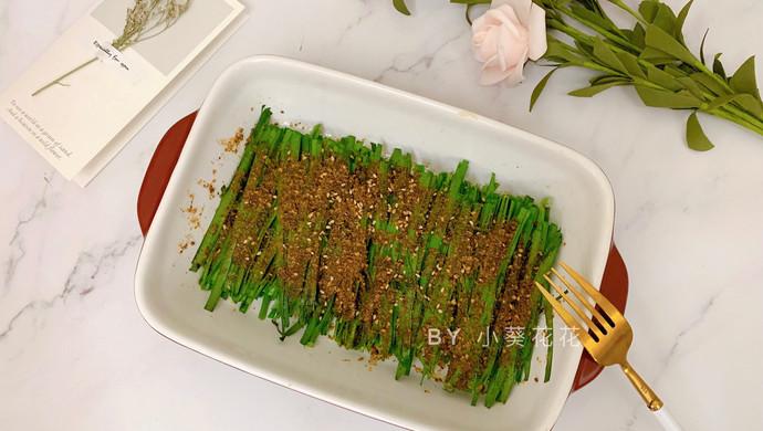 快手烤韭菜#花10分钟,做一道菜!#