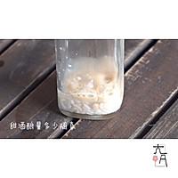 血糯米奶茶,甜酒酿奶茶,奶茶店爆款热卖奶茶的做法图解6