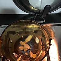彩椒蚝油焖鸡翅的做法图解11