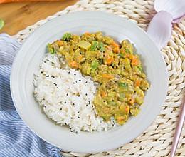 咖喱牛肉饭——宝宝辅食的做法