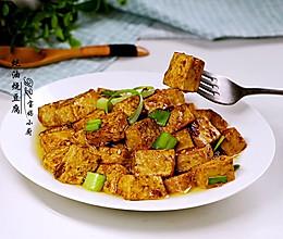 蚝油烧豆腐#豆果魔兽季联盟#的做法