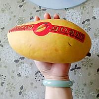 唯美芒果蛋糕#520,美食撩动TA的心!#的做法图解5