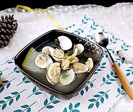 超鲜甜的~沙白螺冬瓜汤的做法