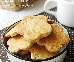 低糖酥性饼干的做法