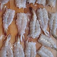 韩式煎虾饼(莜面版)的做法图解5