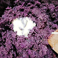紫薯糯米饼【电饼铛】的做法图解2