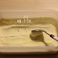 #新鲜新关系#无蛋香草冰淇淋&冰淇淋甜筒的做法图解4