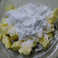 原味黄油曲奇的做法图解2