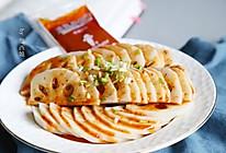 香辣藕片#丘比沙拉汁#的做法