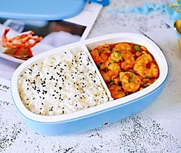 咖喱虾仁便当#硬核家常菜#的做法