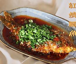 【私房菜】肉嫩味鲜的红烧鲫鱼的做法