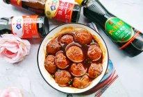 #名厨汁味,圆中秋美味#香菇素鲍鱼的做法