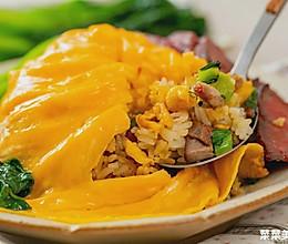 龙卷风蛋包饭 |嫩滑美味的做法