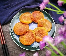 糖心南瓜饼的做法