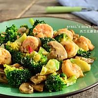橄露Gallo经典特级初榨橄榄油试用之四——西兰花蘑菇烩虾仁的做法图解2