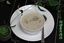 奶油蘑菇浓汤——经典法式汤,非常顺滑香浓。的做法