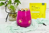 #爱乐甜夏日轻脂甜蜜#火龙果香蕉思慕雪的做法
