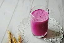 【秋日晨饮】火龙果奶昔的做法