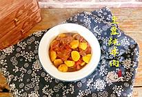 #一人一道拿手菜#番茄土豆炖牛肉的做法