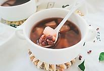 红豆薏米煲山药糖水的做法