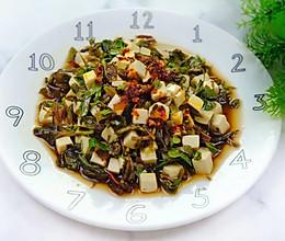 #餐桌上的春日限定#香椿拌豆腐美味又健康。的做法
